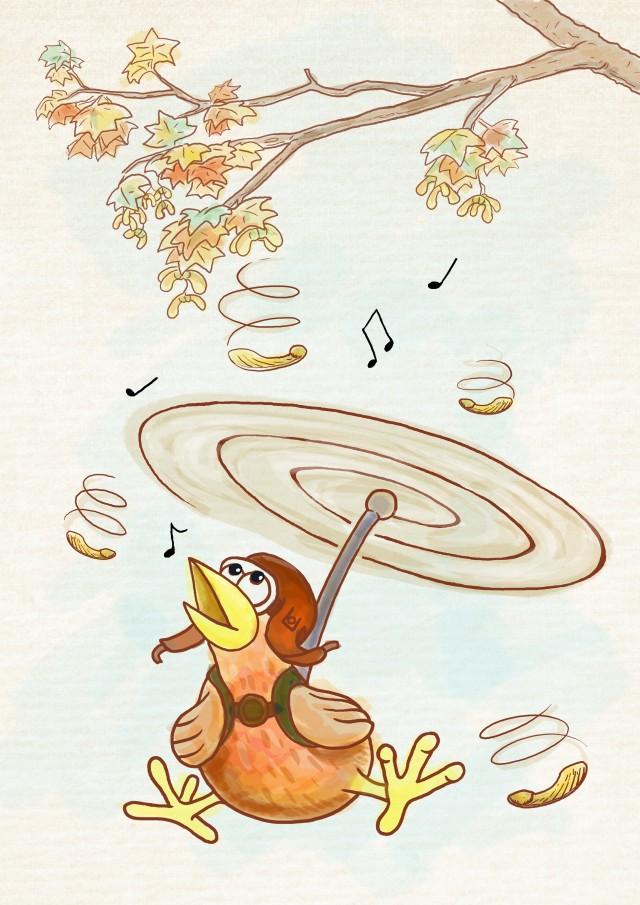 The Whirlybird